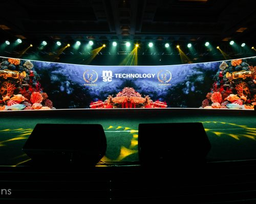 Annual Event Of MSC Technology